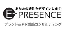 株式会社Eプレゼンス【ブランド&PR戦略コンサルティング会社】三重県四日市市